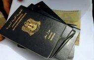 قريباً: 6 سنوات صلاحية لجوازات سفر سوريي الخارج.. و مشروع للجواز الإلكتروني