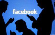 عندما أفرغت الحكومات المتعاقبة الساحة الإعلامية لصفحات الفيسبوك!