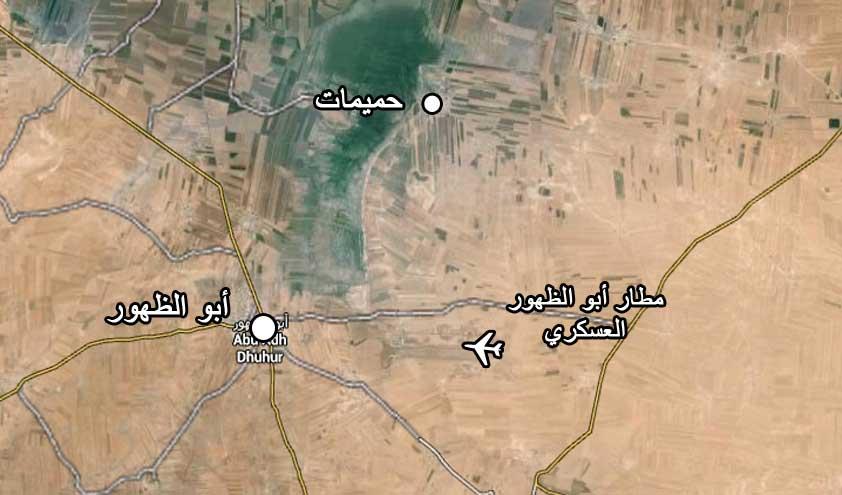استعداداً لمعركة إدلب.. قوات روسية استطلاعية تصل مطار أبو الظهور