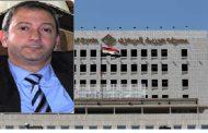 حاكم المصرف المركزي الجديد يعلن الانقلاب على قرارات سلفه: