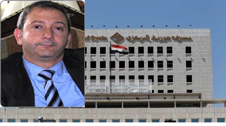 من هو الحاكم الجديد لمصرف سوريا المركزي؟!