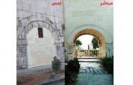 مديرة دمشق القديمة: