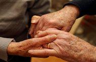 اضبارة زواج في عدلية دمشق: العريس 113 سنة والعروس 55
