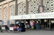 عشرات المغادرين عبر المطار والمنافذ الحدودية ضحية تفعيل هذا القرار: