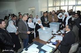 السوري يحب اليوم الانتخابي الطويل!