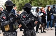 الأمن التونسي يطيح بخليّة لتمويل الإرهابيين في سورية