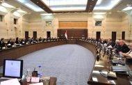 مجلس الوزراء: اعتماد موازنة العام القادم بـ 3882 مليار ليرة سورية