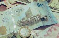 سعر صرف الليرة السورية يسجل مزيداً من التراجع امام الدولار.. والسبب: