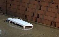 جديد اللجان الحكومية.. لجنة لمكافحة الفيضانات في دمشق وريفها: