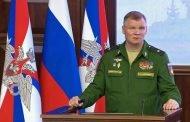 الدفاع الروسية تنشر تفاصيل الغارة التي قتلت مطلقي قذائف الكيماوي على حلب: