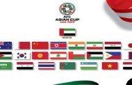 بانتظار صافرة انطلاق أكبر نسخة من النهائيات الآسيوية اليوم.. تعرفوا على حظوظ المنتخبات: