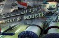 """الصناعة تلزم شركاتها بـ""""المقايضة"""""""