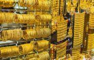 جمعية الصاغة: الركود يضرب الأسواق.. والذهب للفرجة فقط
