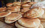 الخبز عبر البطاقة الذكية في دمشق وريفها