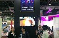"""سورية تشارك في معرض """"سوق السفر العربي"""" بـ دبي"""