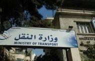 وزارة النقل تصدر قراراً بشأن الشاحنات السعودية: