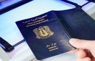 أكثر من ٣٠٠ ألف سوري في السودان .. تذكرة إلى
