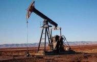 توجه لتمويل مشاريع نفطية عبر سندات الخزينة