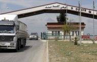 لجنة التصدير: الأردن أغلق معبر جابر فجأة ومئات الشاحنات عالقة