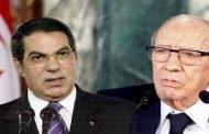 زين العابدين بن علي ينعى الرئيس التونسي الراحل الباجي قايد السبسي
