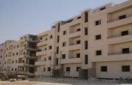 مهلة جديدة للمخصصين بمشاريع السكن الشباب والعمالي والادخار