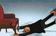 وزير سابق يصر على حجز