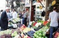 دراسة: سورية هي الأرخص عالمياً في 13 سلعة.. ولكن: