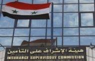 مدفوعات السوريين على التأمين بلغت 13.6 مليار ليرة وحصلوا على 6.3 مليارات!