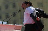 الحريري: سأتوجه إلى بعبدا لتقديم استقالة حكومتي