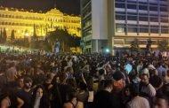 ماذا يحدث في لبنان؟.. متظاهرون يطوقون المدن اللبنانية رفضاً للضرائب!