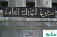 وزير المالية يجري تغييرات في الجمارك.. طالت مدير جمارك طرطوس وأمين جمارك دمشق