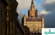 موسكو تعلق على آلية إيصال المساعدات الإنسانية إلى سورية