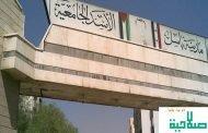 وفاة طالبة اختناقا في المدينة الجامعية بدمشق