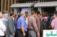 """""""التجاري"""" يدعو المواطنين إلى رفع سقف بطاقاتهم ليتمكنوا من سحب الـ 70 الف ليرة دفعة واحدة"""