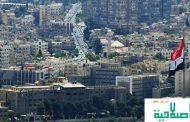 عندما تدخل الرئيس حافظ الأسد مرتين لإنقاذ الاقتصاد.. سورية أمام التحدي الأكبر منذ 50 عاماً
