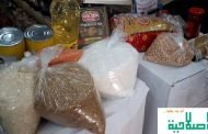 صحيفة محلية: الحكومة تتجه لتمويل 44 سلعة بسعر تفضيلي.. ومعاملة خاصة لمستوردات السورية للتجارة