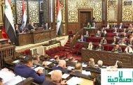 مجلس الشعب السوري يدين ويقر بجريمة إبادة الأرمن على يد العثمانيين في مطلع القرن المنصرم