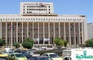 المصرف المركزي يصدر بيانا بشأن تراجع سعر صرف الليرة.. تفاصيل:
