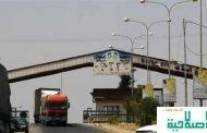 وزارة المالية تلغي الرسوم الاضافية المفروضة على عبور الشاحنات الأردنية
