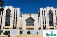 وزارة الداخلية تكشف حقيقة اختفاء فتاتين بريف دمشق