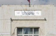 وزارة الصحة السورية تعلن عن ثاني حالة وفاة بفيروس كورونا