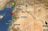 سورية تتعرض لست هزات أرضية في أقل من 10 ساعات!