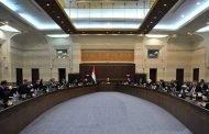 مجلس الوزراء يجدد ثقته بوعي المواطنين