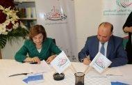 مؤسسة وثيقة وطن وبنك سوريا الدولي الاسلامي يوقعان مذكرة تفاهم للتعاون في إنجاح المشاريع المعرفية