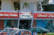قرار بفرض حارس قضائي على شركة سيريتل بأجر شهري 10 مليون ليرة سورية