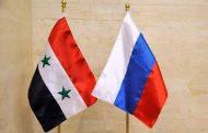 سورية تمنح روسيا قطعة أرض ومساحة بحرية لإنشاء مركز صحي للجيش الروسي